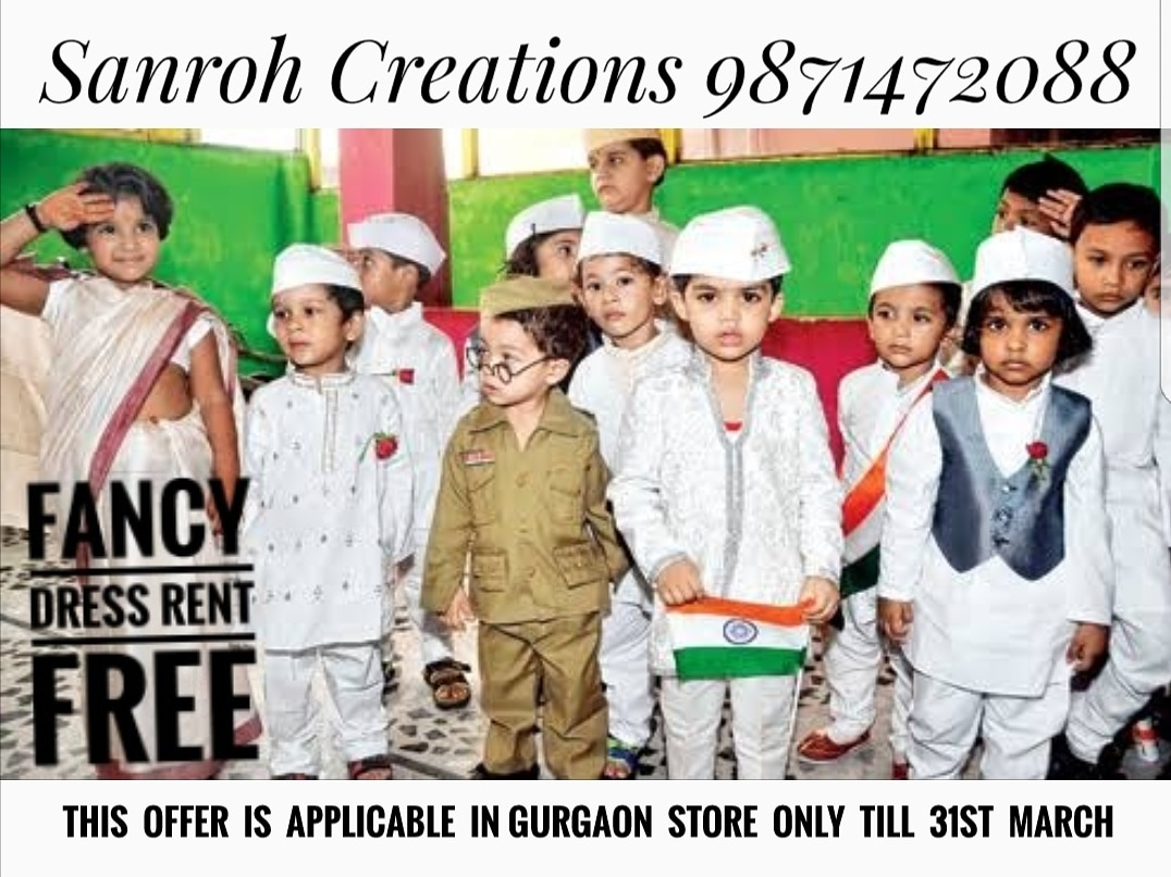 Fancy kids dresses for free in gurgaon
